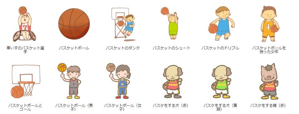 イラストレインバスケ