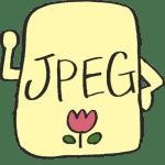 JPEG・GIF・PNGなど、よく使われる画像形式の特徴や違い