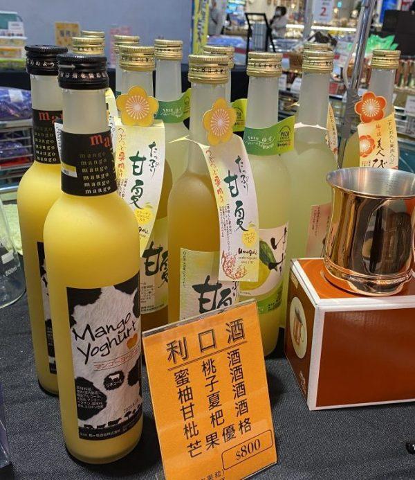 日本水果酒