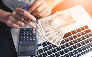 How a Mortgage Calculator Can Save Your Expenses