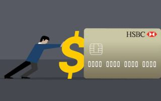 HSBC Gold MasterCard Benefits