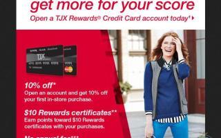 TJX Rewards Platinum Mastercard: The Bottom Line