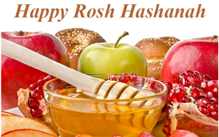 May this New Year be filled with health and happiness, and sweet moments for you and your family. L'shanah Tovah!