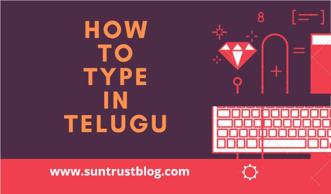 Telugu in a Microsoft Word Document