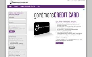 Pros of Gordmans Credit Card