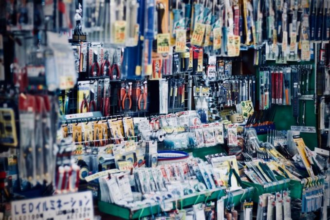 Hardware Stores Near You and List of Home Improvement Stores in USA