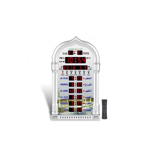Horloge murale LED Al-Harameen HA-4008