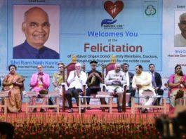 south-gujarat/president-of-india-ram-nath-kovind-visit-surat
