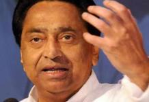 employment for locals statement cm kamal nath says it also happens in gujarat