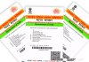 bank or company for a aadhaar card will get a fine-of 1 crore up to 10 years imprisonment