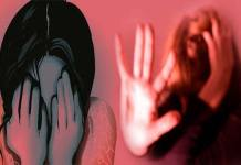 incident of gang rape in ahmedabad