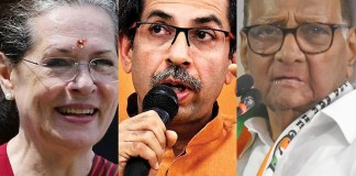Maharashtra political crisis: Lending support to Shiv Sena, will be a risky deal in the long run for Congress