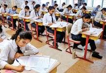શાળાઓને પ્રેક્ટિકલ પરિક્ષાઓ ૧લી માર્ચથી લેવાની પરવાનગી આપવામાં આવી છે. બંને વર્ગ માટેનું પરિક્ષાપત્ર ટૂંક સમયમાં જાહેર કરવામાં આવશે. પરિણામો ૧૫મી જુલાઇ સુધીમાં જાહેર કરી દેવામાં આવશે.