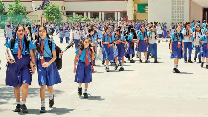 School summer vacation in Gujarat 2021