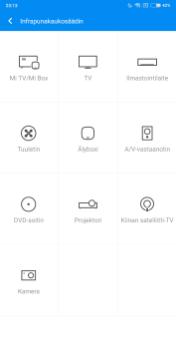 Screenshot_2018-07-08-23-13-45-615_com.duokan.phone.remotecontroller