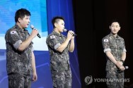 160910-official-defense-expo-korea-homecoming-day-with-shindong-sungmin-eunhyuk2