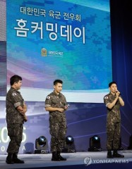 160910-official-defense-expo-korea-homecoming-day-with-shindong-sungmin-eunhyuk3