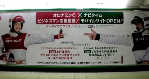 nt-crossmarketing