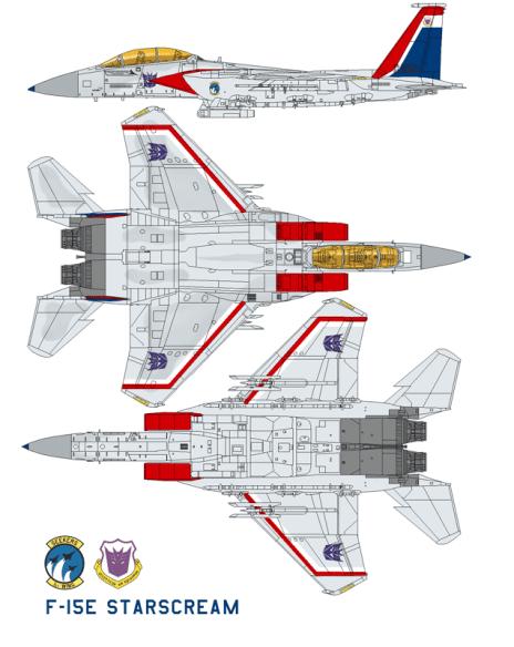 f-15e-starscream
