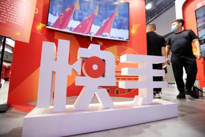 Kuaishou reaches 9 billion valuation after largest tech IPO since Uber – SupChina
