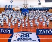 Έριξε αυλαία το 28ο Zagori Basketball camp του ΑΓΣΙ