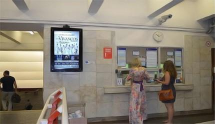 """ЖКИ-экран на ст. м. """"Пушкинская"""""""