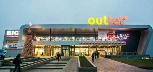 Реклама для ТЦ «Outleto»