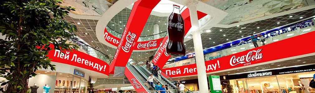 Indoor реклама в торговом центре