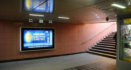 Реклама в подземных переходах к метро Минска