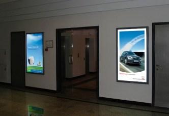 размещение рекламы в бизнес центрах