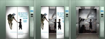 брэндирование лифтов