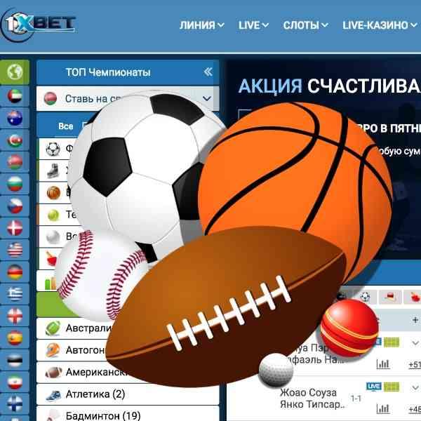 Как бросить ставить ставки на спорт ставки прогнозы на футбол 6 ноября