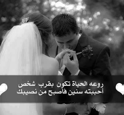 صور حب ورومانسية وعشق صور للمخطوبين والمتزوجين والمرتبطين بالحب (53)