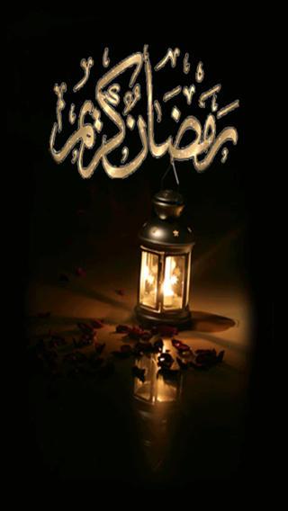رمزيات شهر رمضان 2018 صور فانوس رمضان سوبر كايرو