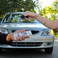 Como vender tu super auto en poco tiempo