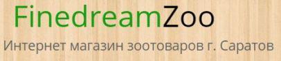 Интернет-магазин FineDream
