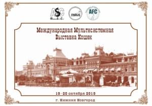 ZooMir.SuperCats @ ZooMir.SuperCats | Нижний Новгород | Нижегородская область | Россия