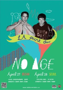 no-age-web (Small)