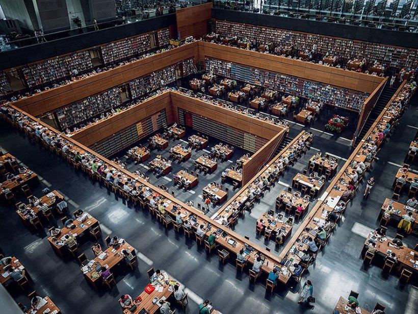 Национальная библиотека Китая, Пекин