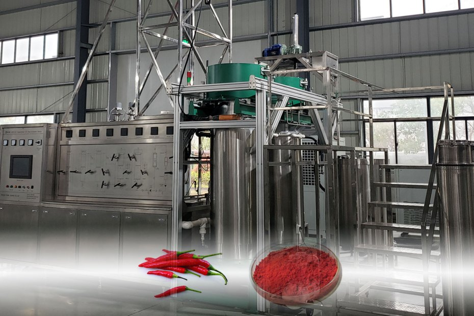 capsanthin by supercritical co2 fluid extraction