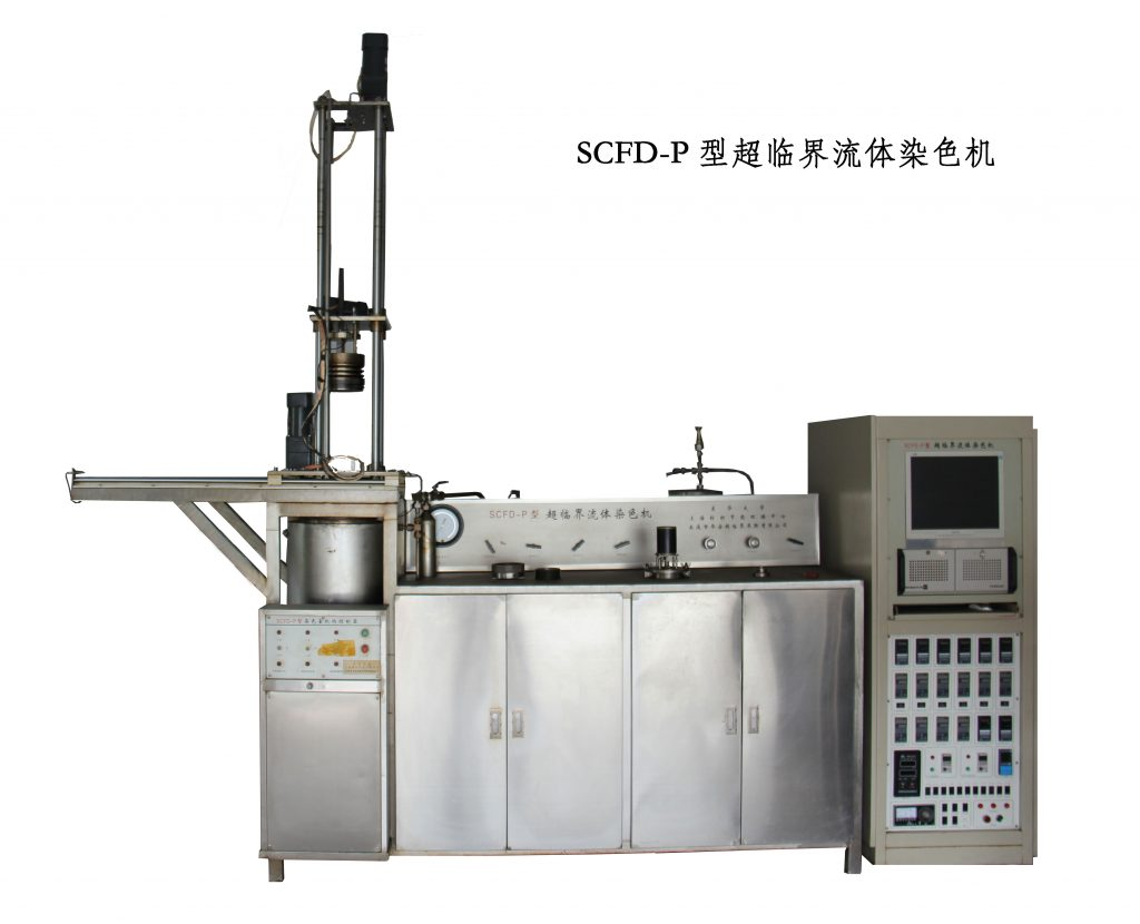 waterless dyeing machine