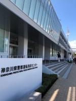 神奈川県警察運転免許センター(二俣川)にて普通自動二輪の併記をしてきた