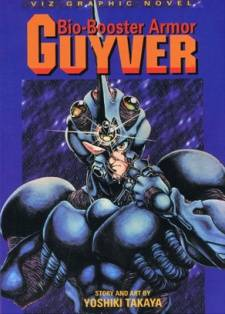 The original Guyver volume 1 cover