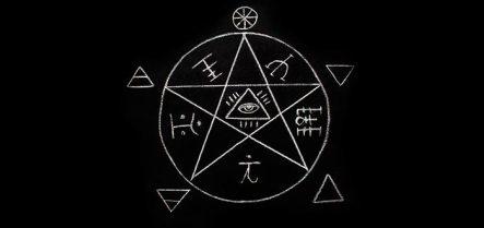 estrella de cinco puntas, pentagrama