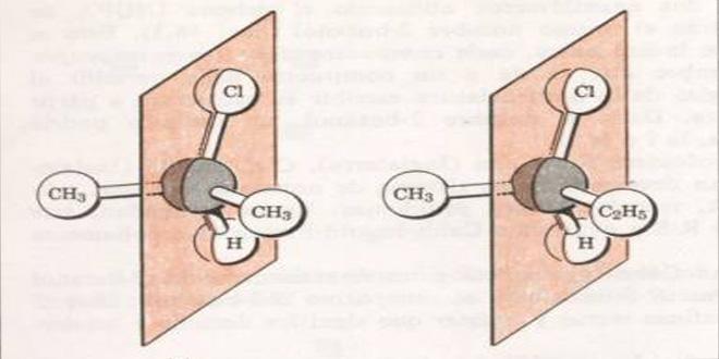 ¡Hallada molécula en el espacio que podría ayudar a explicar el origen de la vida!