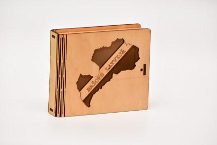 Krūžu paliktņu 8 kastīte (ražots Latvijā)