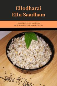 Ellu Saadham / Ellodharai
