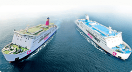2Go Superferry Promos