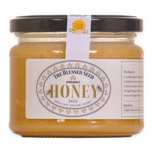 The Blessed Seed Biologische Deep Forest Honey Set 340 Gram
