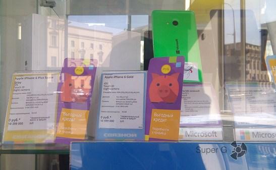 Microsoft Lumia в Связном, в Минске